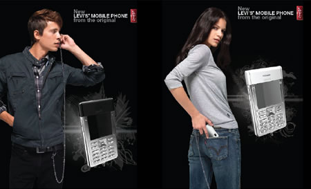 Levi_phone