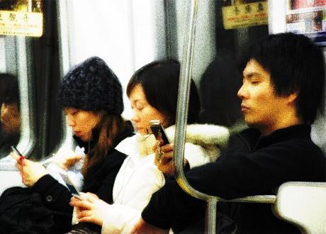 japan keitai life