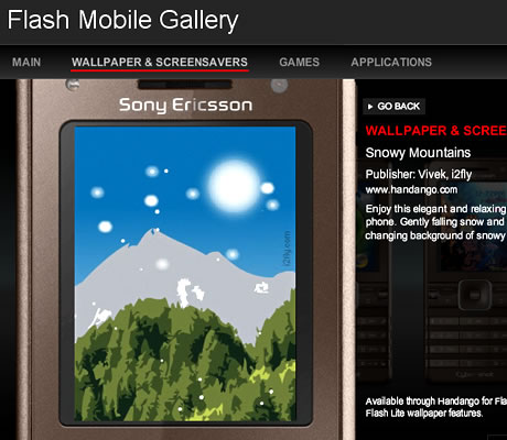 Adobe Mobile gallery