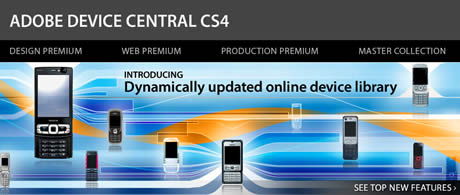 Adobe Device Central CS4 released with smart features