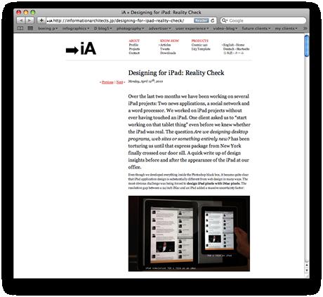 apple ipad design