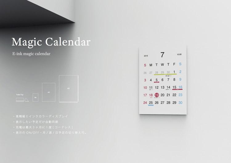 A beautiful e-paper magic calendar